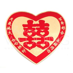 Image from chineseweddingshop.com